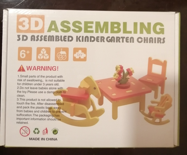 Used New wooden puzzle toy in Dubai, UAE