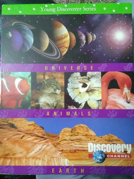 Used Discovery - Young Discoverer Set in Dubai, UAE