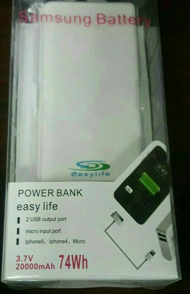 Used Power Bank Mobile  Can Be Recycled 500 Times..very Easy Life.. in Dubai, UAE