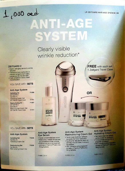 Used Zeitgard anti aging ad treatment devices in Dubai, UAE