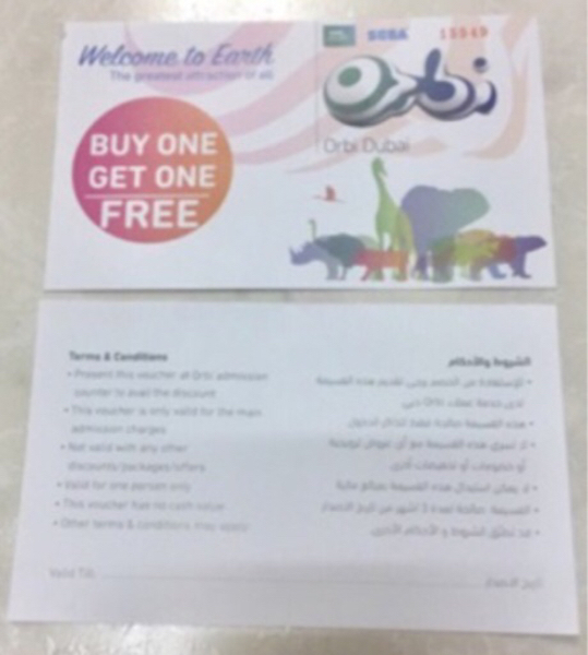 Used Voucher in Dubai, UAE
