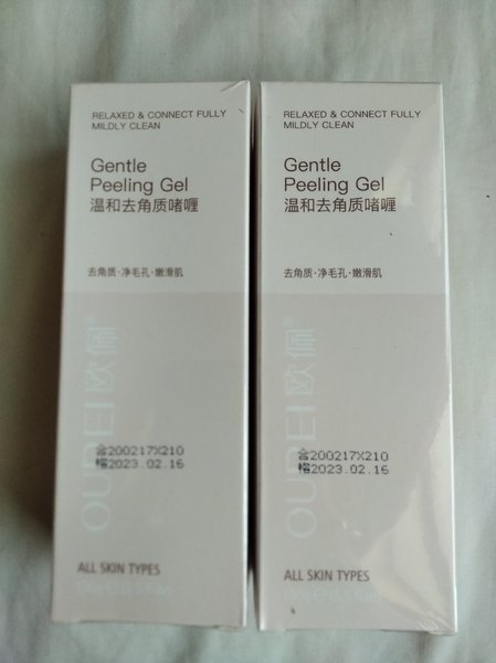 Used Exfoliating gel in Dubai, UAE