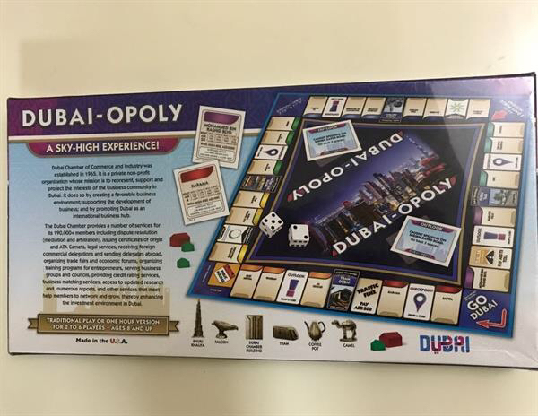 "Used DUBAI OPOLY ""Exclusive Limited Version""  in Dubai, UAE"