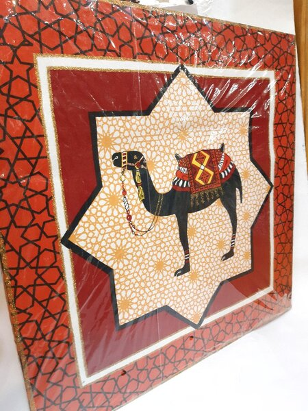 Used Camel 🐫 ❤ Inspired Artistic WallHanging in Dubai, UAE