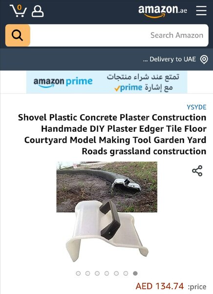 Used DIY garden concrete trowel in Dubai, UAE