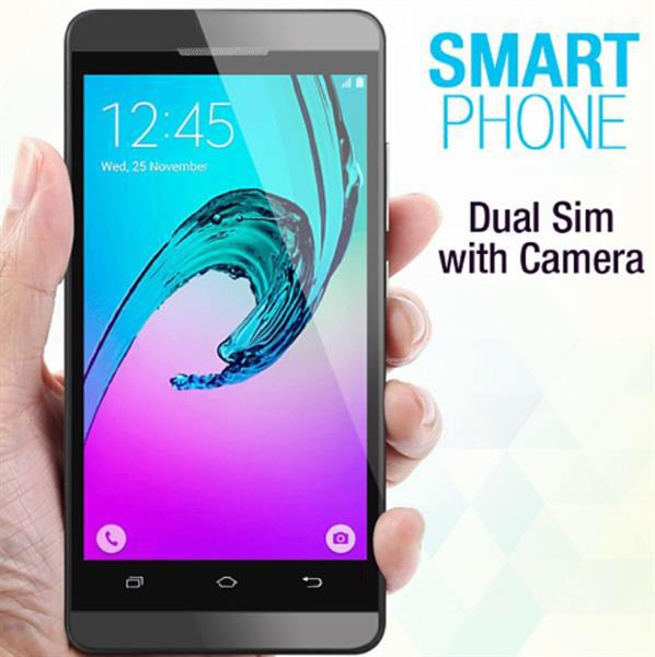 Used Nova W169 Smart Phone in Dubai, UAE