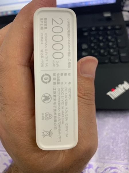 Used MI Power Bank 20K in Dubai, UAE