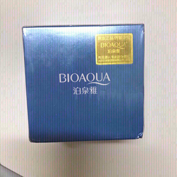 Used BIO AQUA moisturizing tender in Dubai, UAE