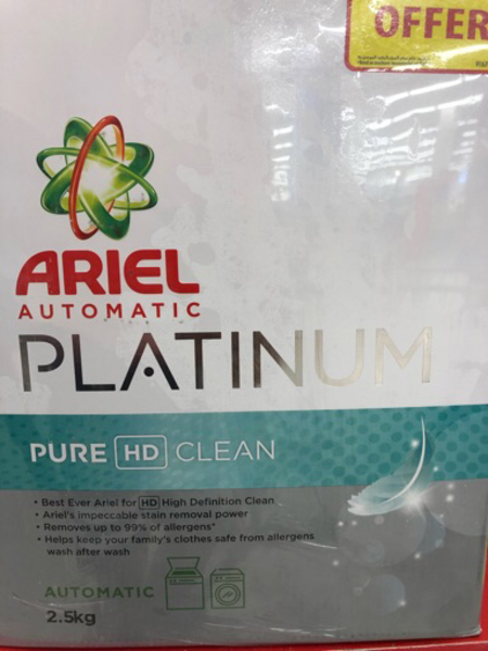 Used Ariel automatic platinum 2.5kg x 2 in Dubai, UAE