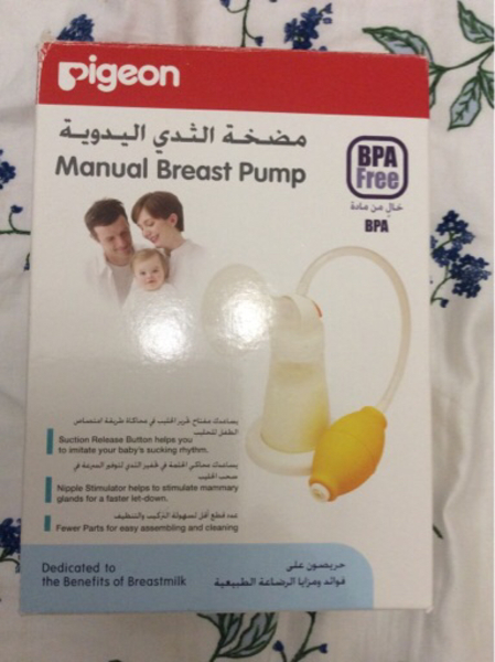 Used Breast Milk Pump in Dubai, UAE