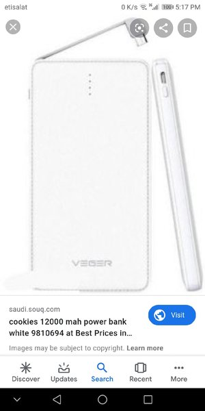 Used VEGER V59 Power Bank For Android and IOS in Dubai, UAE