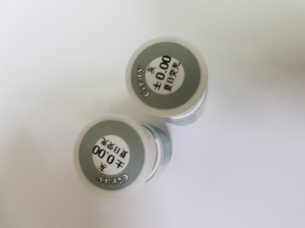 Used Contains and cover lenses x1 in Dubai, UAE