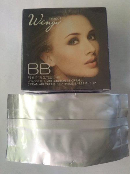 Used 3 in 1luxury bb cream(maximum coverage) in Dubai, UAE
