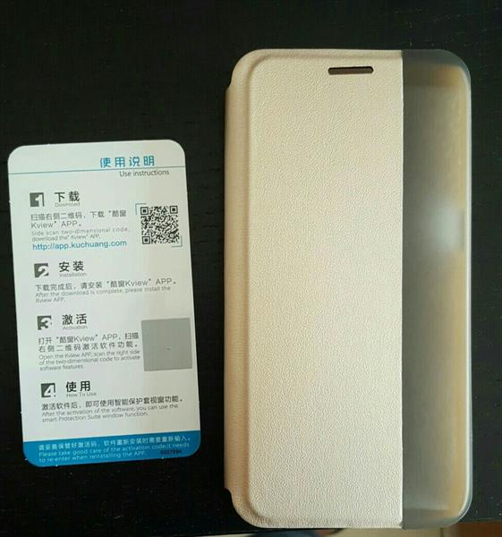 Used Special S7 Cover With App That Works Like An EGDE in Dubai, UAE
