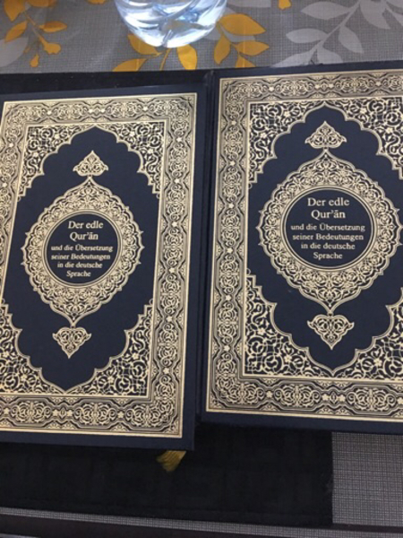 Used Quran With Translation In German💚 in Dubai, UAE
