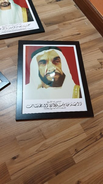 Used 3 shaikspictures 34×44 cm in Dubai, UAE