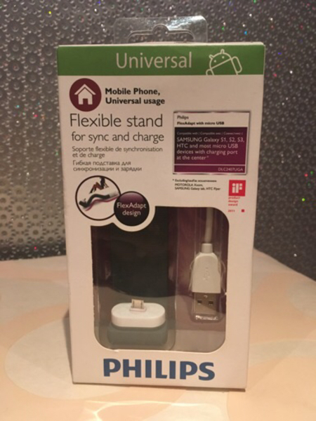 Used Universal charger stand philips in Dubai, UAE
