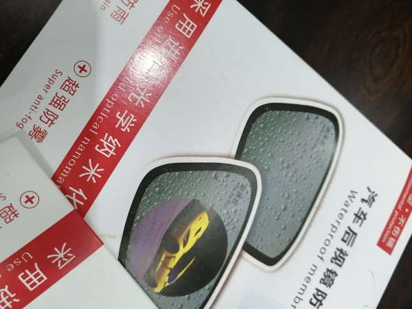 Used 4 SETS! WING+REAR MIRROR FILM ROUND+OVAL in Dubai, UAE