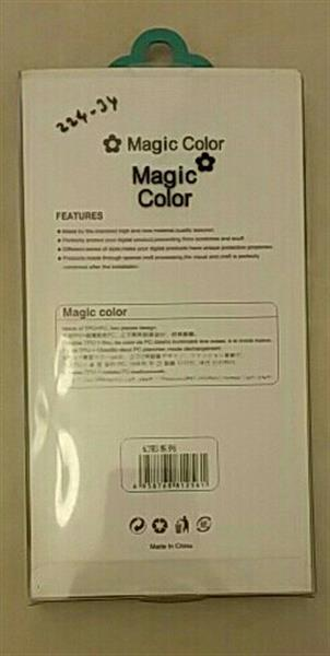 Used Magic Color Case For SAMSUNG NOTE 4. Transparent. White. New in Dubai, UAE