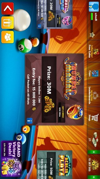 Used Game Coins- 8 ball pool on sale🏁🏁⚫!!!! in Dubai, UAE