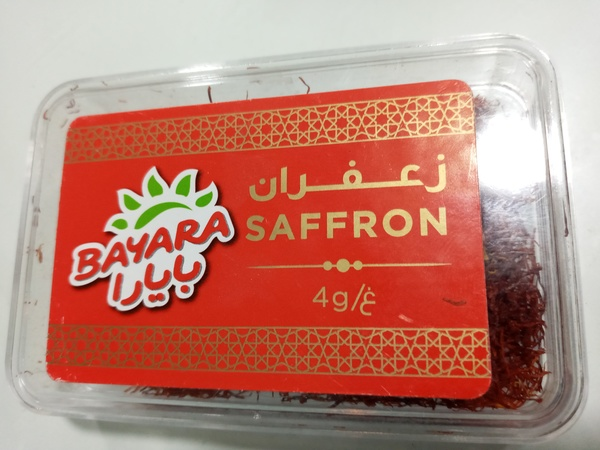 Used Bayara saifroon in Dubai, UAE