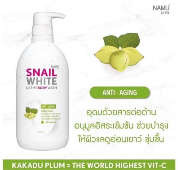 Used Snail White Namu Life in Dubai, UAE