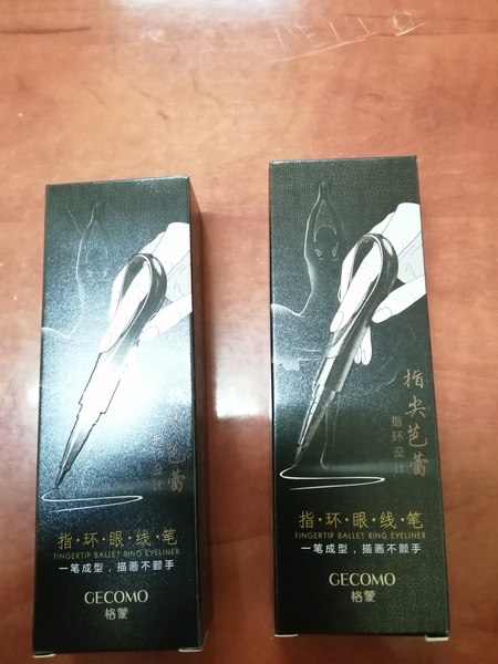 Used 2 pcs of fingertip ballet eyeliner black in Dubai, UAE