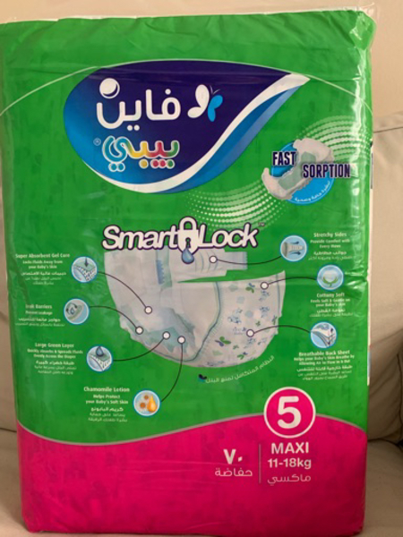 Used 2 packs of Fine Baby Diaper (no.5 ) in Dubai, UAE