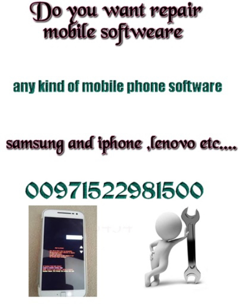 Do you want replace mobile phone softwar