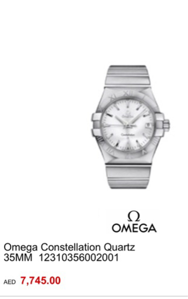 Used OMEGA new original watch...unwanted gift in Dubai, UAE