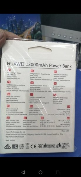 Used Huawei Power Bank 13000Ah in Dubai, UAE
