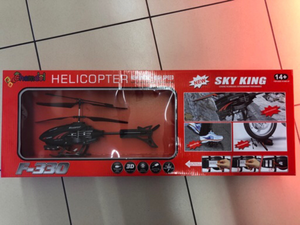 Used Chamdol Helicopter in Dubai, UAE