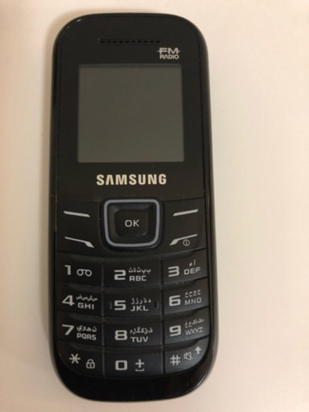 Used Samsung Mobile Phone in Dubai, UAE