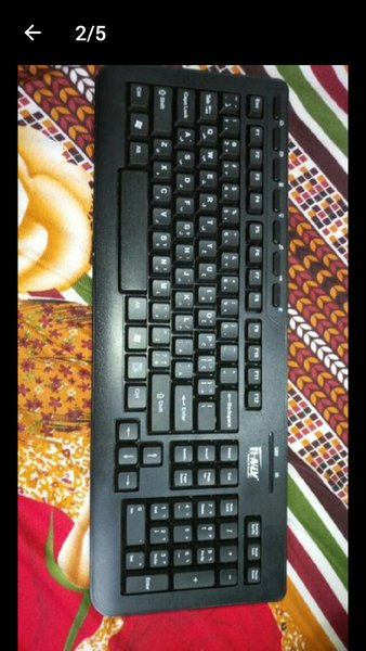 Used Wireless Keyboard #2 in Dubai, UAE