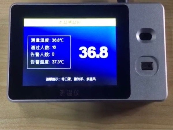 Used Camera temperature made in Japan in Dubai, UAE