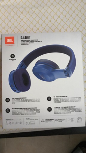 Used Brand new jbl e45bt in Dubai, UAE