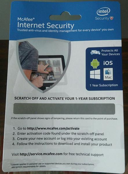 Used McAfee Internet Security For Any Device. in Dubai, UAE