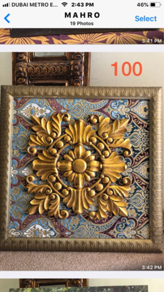 Used Decorative hand craft paintings for wall in Dubai, UAE