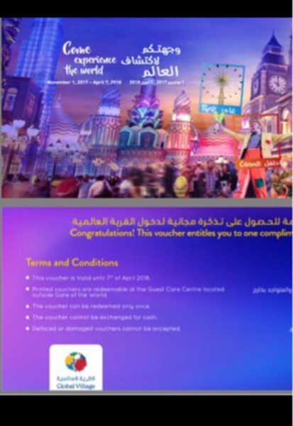Used Global Village Tickets 4 in Dubai, UAE