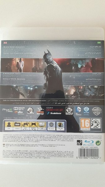 Used Batman Arkham Origins [Ps3] in Dubai, UAE