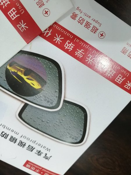 Used REAR VIEW SAFETY MIRROR FILM OVAL X2 in Dubai, UAE