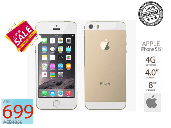 Used Brand New Iphone 5s 32 GB BRAND NEW UNWANTED GIFT in Dubai, UAE