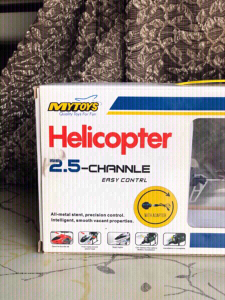 Used NewHelicopter🚁2.5 channle easy control in Dubai, UAE
