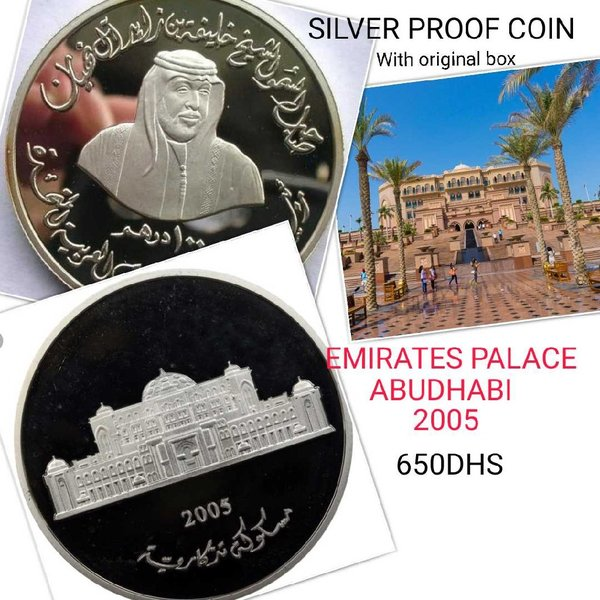 Used UAE SILVER COIN EMIRATES PALACE in Dubai, UAE