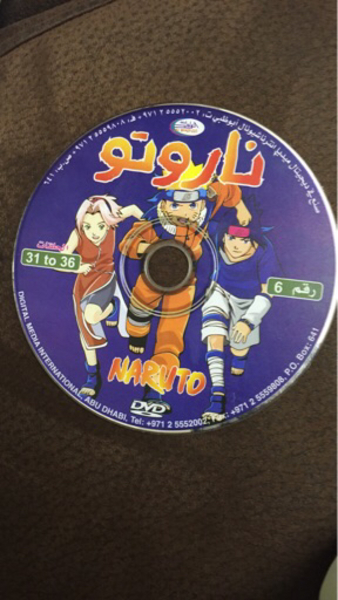 Used Naruto in Dubai, UAE