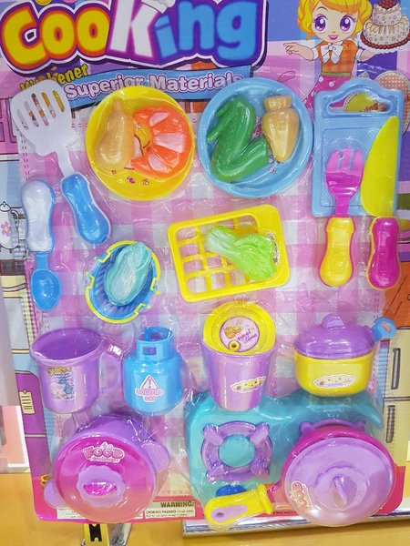 Used BaBies Kitchen Toys in Dubai, UAE