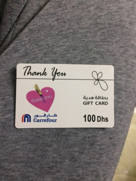 Used Gift voucher Carrefour  in Dubai, UAE