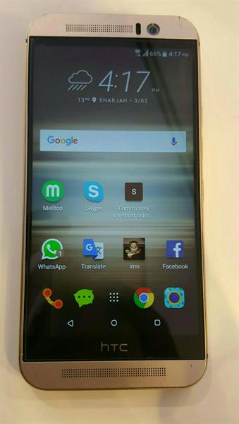 HTC M9 Used Mobile