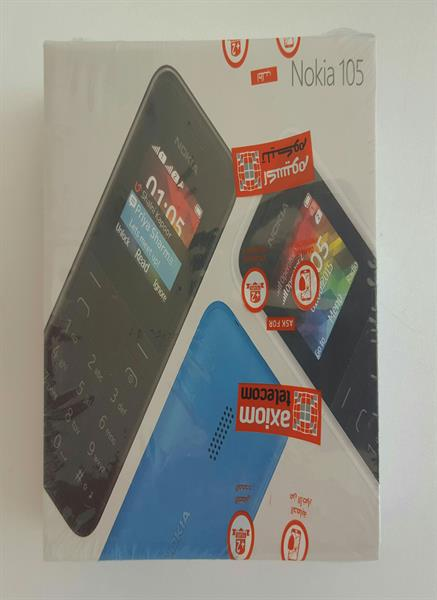 Used Nokia 105 Dual in Dubai, UAE