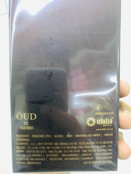 Used HIGH QUALITY ARABIC OUD orginal in Dubai, UAE